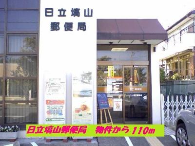 日立塙山郵便局まで110m