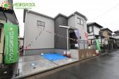 伊奈町栄 第8 新築一戸建て リーブルガーデン 01の画像