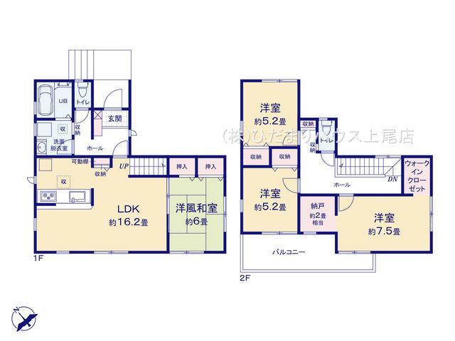 伊奈町栄 第8 新築一戸建て リーブルガーデン 01