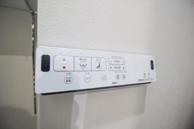 トイレの温水洗浄スイッチパネル