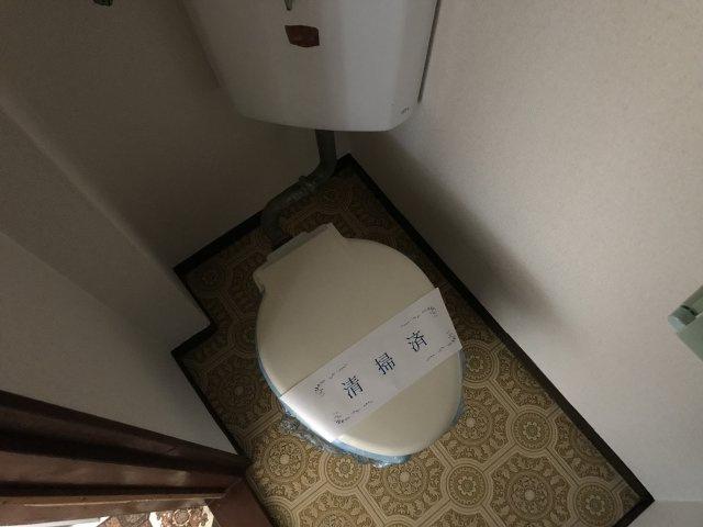 【トイレ】弘陽マンション