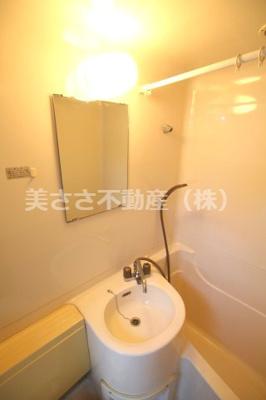 【浴室】第3マリーナ