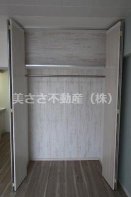 【収納】粟沢マンション