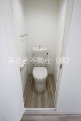 【トイレ】粟沢マンション