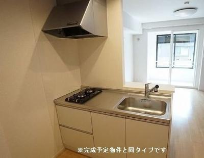 【キッチン】Task Ⅲ