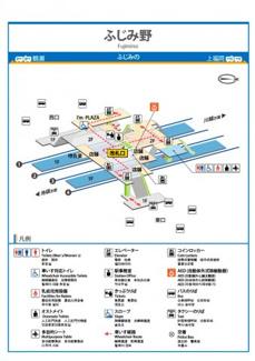 ふじみ野駅