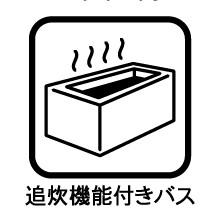新築戸建 ふじみ野市大井武蔵野1期