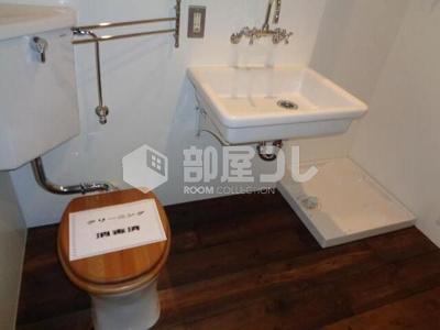 【トイレ】ハウス秀和