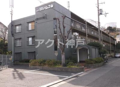 ☆神戸市垂水区 ハイツジェームス山☆