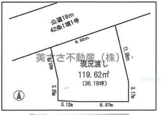 【土地図】元本郷町1丁目売地
