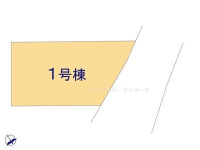 【区画図】リーブルガーデン 新築戸建て 館林成島町
