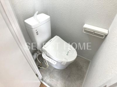 【トイレ】メゾンアイリス