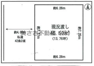 【土地図】八木町売地