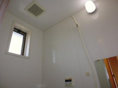 【浴室】グリーンパーク A