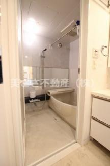 【浴室】レーベンスクエアリマインドヒルズ