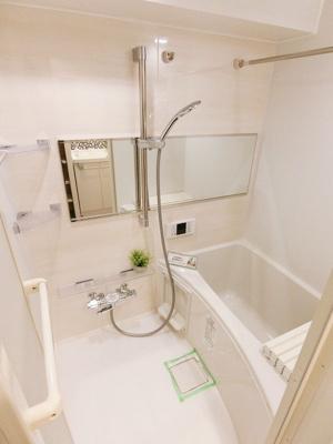 【浴室】横浜ハイツ