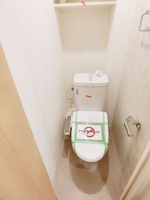 【トイレ】横浜ハイツ