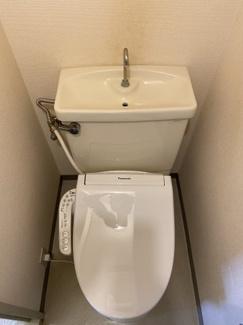 【トイレ】グレース汐見丘