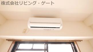 洋室にエアコンあります。夏も冬も快適に暮らせます!