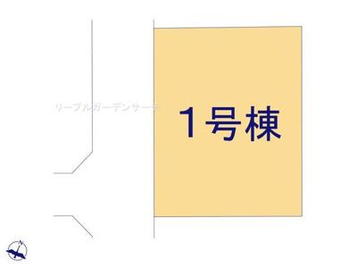 【区画図】リーブルガーデン 新築戸建て 館林松沼町