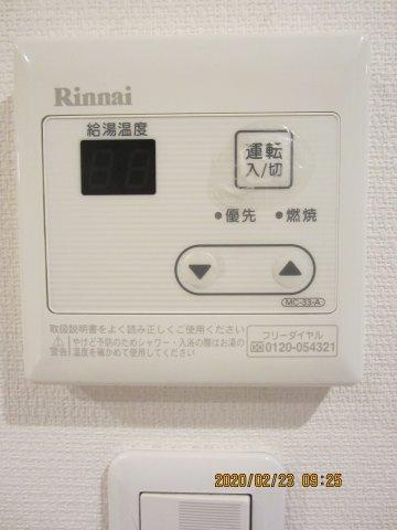 【設備】piccola casa