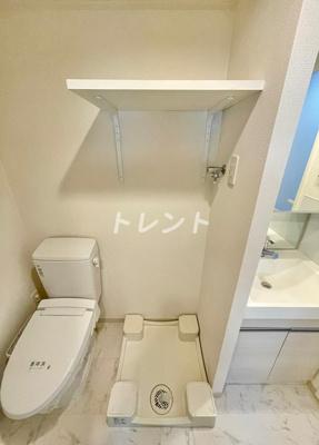【トイレ】アクサス西新宿アジールコート
