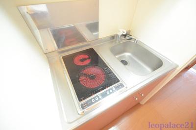【浴室】グリーンハイツ宮田町