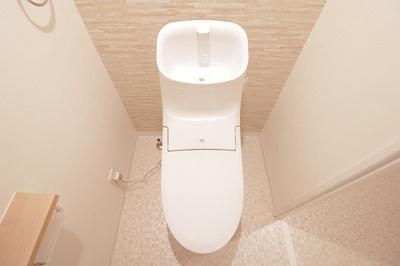 【トイレ】野江センチュリーマンション