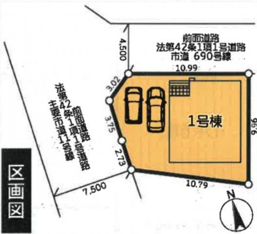 【区画図】三鷹市中原4丁目 5180万円 新築一戸建て【仲介手数料無料】
