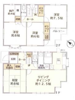 船橋市西習志野 中古一戸建て 北習志野駅 4SLDKの戸建!収納充実!!