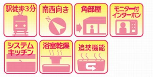 【仲介手数料0円】平塚市宝町 星和平塚宝町ハイツ 中古マンション