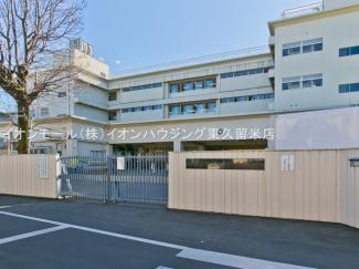 西東京市立田無第二中学校(約676m)