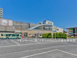 西武鉄道池袋・豊島線「ひばりケ丘」駅(約1,280m)