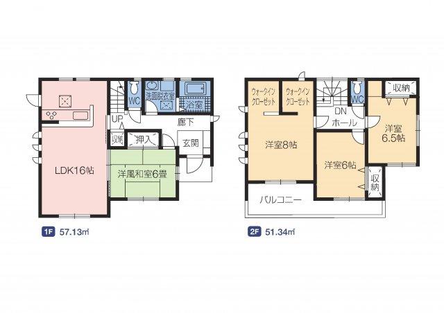 建物面積32.81坪 全居室6帖以上・全居室南向き♪ウォークインクローゼット・各部屋収納付きで便利です!二部屋分の広々バルコニーなのでお洗濯物も沢山干せます!