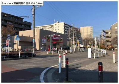 Sanwa 東林間西口店まで800m