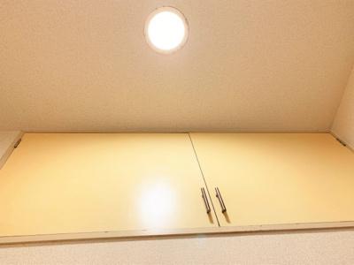 【収納】スカイピア高円寺