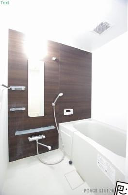 【浴室】コンフォーティア沖浜