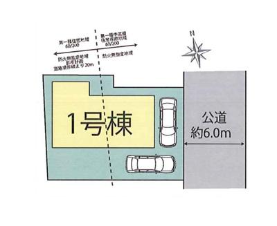 【区画図】BLOOMINGGARDEN 春日井市大留町6丁目 【仲介手数料無料!】