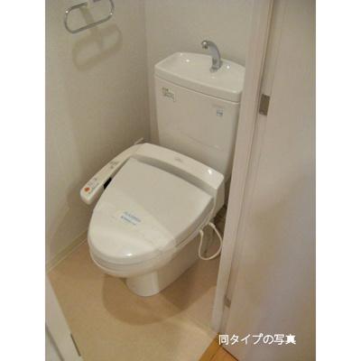 【トイレ】コンフォリア麻布十番