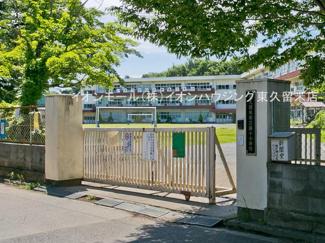 東久留米市立第十小学校(約941m)