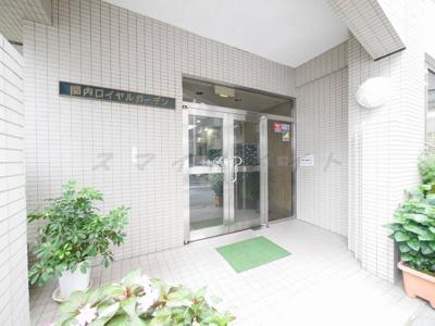 【エントランス】関内ロイヤルガーデン~仲介手数料無料キャンペーン~