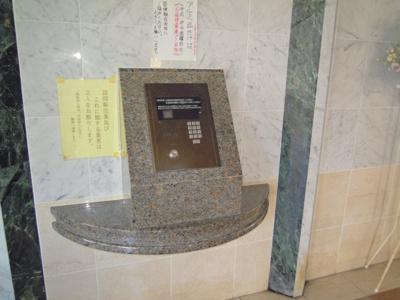 【エントランス】グランプレステージ西神戸ガーデンヒルズ