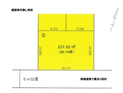 土地図です:吉川新築ナビで検索♪