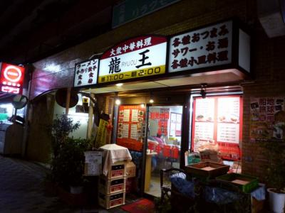 【周辺】SYFORME ITABASHI(シーフォルムイタバシ)