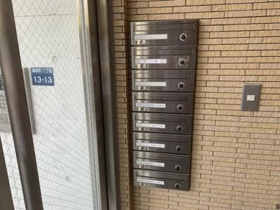 【その他共用部分】シャンボールWAKAKUSA甲南山手駅前