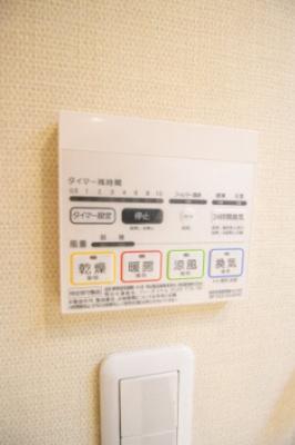 浴室乾燥暖房機能スイッチパネル。24時間換気機能付き。