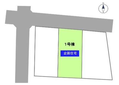 【区画図】南区参野町 新築戸建 TOYO