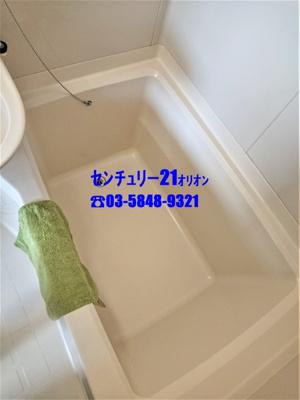 【浴室】プレーゴ豊玉(トヨタマ)-7F