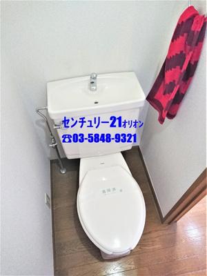 【トイレ】プレーゴ豊玉(トヨタマ)-7F