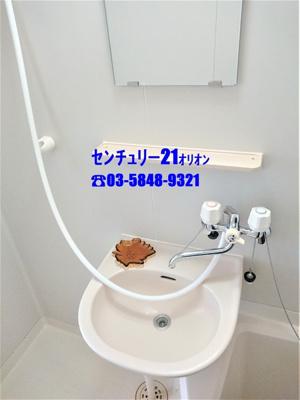 【洗面所】プレーゴ豊玉(トヨタマ)-7F